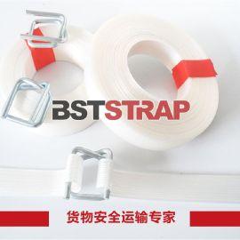 【BSTSTRAP】16mm聚酯纤维打包带捆绑带柔性包装带