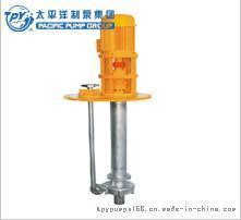 上海太平洋FY(GBY、BFY)型耐腐蚀液下化工离心泵