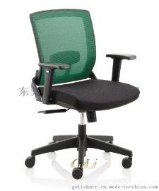 网布职员椅_网布办公椅_办公座椅