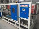 張家港市華德機械 50-250環形行星切割機PE,PVC,MPP塑料管材切割機