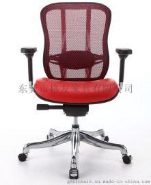 【网布中班椅】 - 办公家具