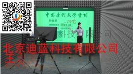 高清4K虛擬演播室,虛擬演播室搭建方案