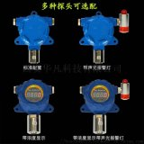西安華凡HFT-CL2分線制氯化氫變送器報警器