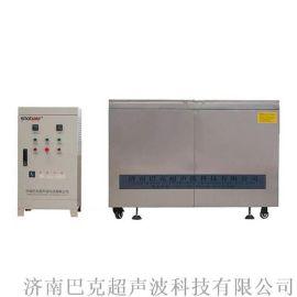 小型单槽超声波清洗设备 商用超声波清洗机
