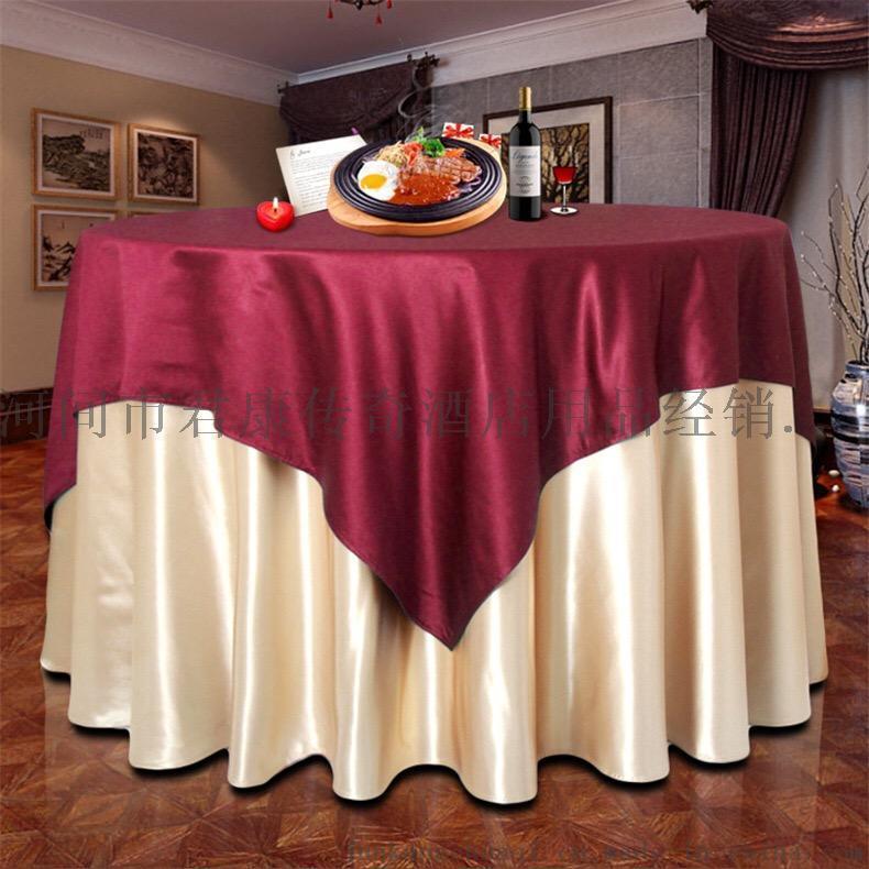 北京酒店椅套会议室桌布定做餐厅台布会所桌布口布