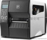 授权河南郑州斑马ZT230经济耐用型工业条码打印机