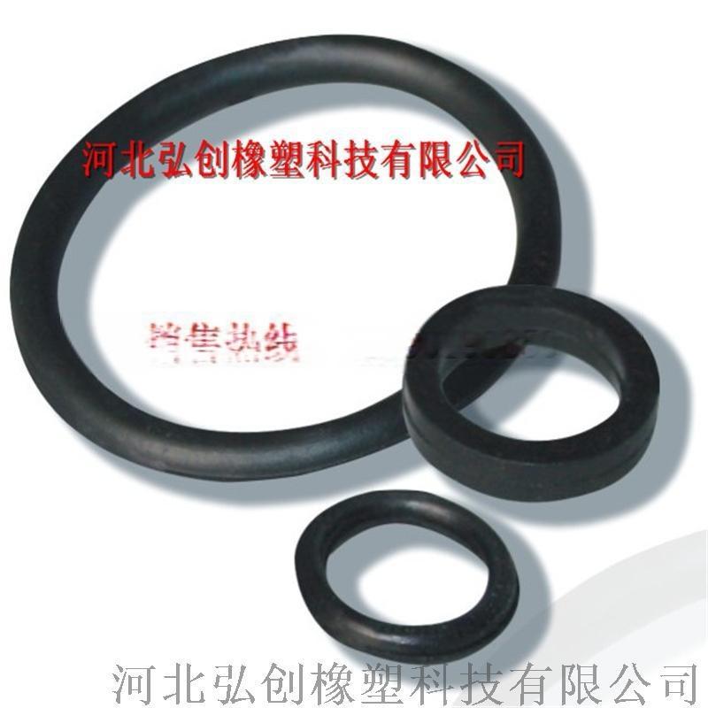 厂家加工 孔用密封圈 防震胶垫 质量保证