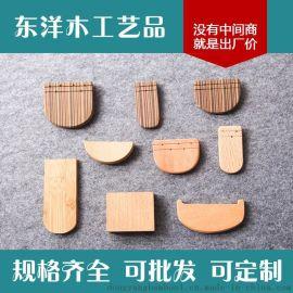 东洋木工艺品 高质化妆刷 U型化妆刷大全