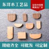 東洋木工藝品 高質化妝刷 U型化妝刷大全