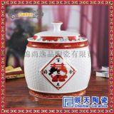 陶瓷米缸1帶蓋米桶家用廚房招財進寶防蟲防潮儲存罐