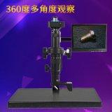 高清电子单筒显微镜
