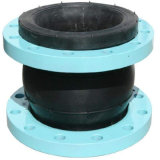 承德耐热橡胶软接头 管道减震器 高品质