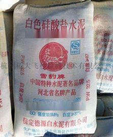 山東白水泥生產加工配方檢測