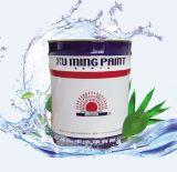 振华 环氧富锌底漆 双组份 超长耐久性 防腐防锈 工业漆
