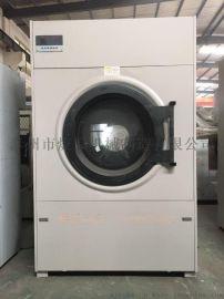 供应衣物100kg工业烘干机