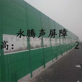 专业生产高质量小区、公路、铁路、专用声屏障隔音墙