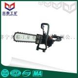 電動鏈鋸 HQ-450型電動金剛石鏈鋸