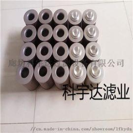 现货 GL-110*160*10P汽轮机滤芯