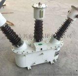 眉山35KV高壓計量箱(油浸式互感器)