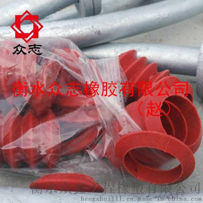 遇水膨胀橡胶垫圈螺栓孔密封止水环努力做到**