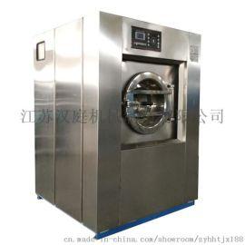 供应四川自贡宾馆洗涤设备厂家直销供应商