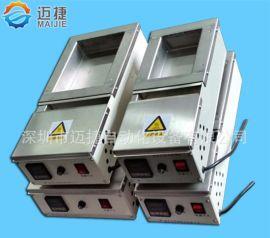 小锡炉MJ-201 纯钛内胆 环保耐高温耐腐蚀