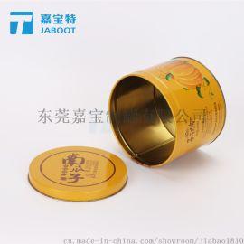 庆阳特产南瓜子包装罐休闲食品马口铁包装罐