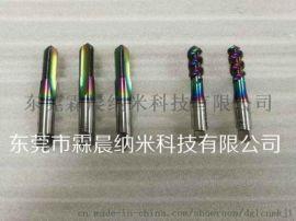 东莞钻石刀具TIN纳米涂层.电路板金刚石刀具镀钛