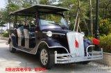 廣西廠家直銷48V5KW電機交流系統8人座電動觀光老爺車