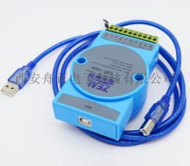 USB转232、485、422多功能模块CBT-1009