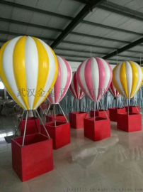 武汉玻璃钢雕塑厂热气球雕塑**美陈雕塑