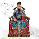 文昌帝君神像坐像更生永命天尊雕像梓潼帝君佛像出售