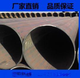 供应 高频焊接钢管 大口径Q235B焊管  现货