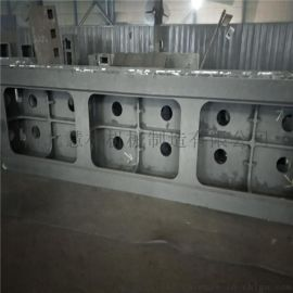 翻砂铸造加工厂球墨铸铁大型机床床身铸件机械铸造机床床脚铸件