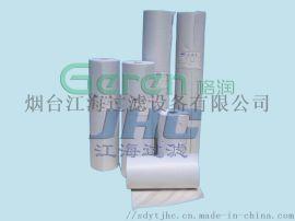 过滤布烟台江海过滤纸带过滤机专用耗材