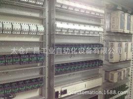 复卷机自动化设备控制柜配线编程工程