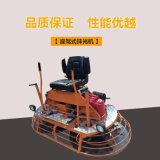汽油驾驶型混凝土地面抹光机 水泥路面座驾式抹光机
