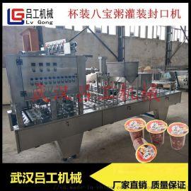 八宝粥全自动灌装封口机  塑料杯装稀饭灌装机厂家