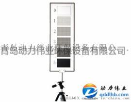北京高校老师大批量使用林格曼黑度图