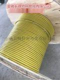 長峯特種橡皮絕緣YZW4*0.75是什麼電纜