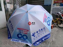 深圳電信太陽傘東莞太陽傘廣州太陽傘惠州太陽傘