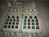 BXMD防爆配电箱厂家价格