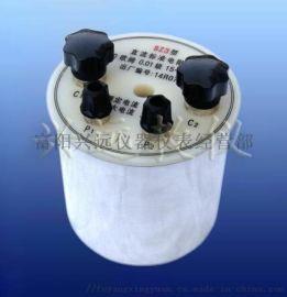 BZ3直流固定单值标准电阻器