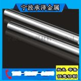 Y12Pb圆钢,易切削钢y12pb购买材料