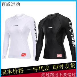 长袖莱卡防晒衣 跑步运动服浮潜防紫外线沙滩衣