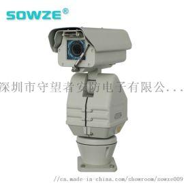 道路监控和轮船监控室外重型云台摄像机