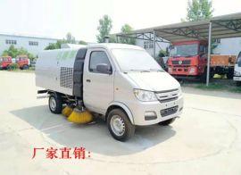 小型扫路车  长安多功能小型扫路车