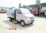 小型掃路車  長安多功能小型掃路車