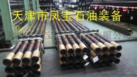 天津凤宝供应API材质L8013CR油管厂家现货