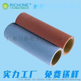 导热绝缘硅胶布 导热硅胶布 散热硅胶布